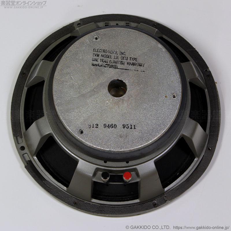 Electro-Voice EVM-12L OEM VERSION (1995) スピーカーユニット #9511A