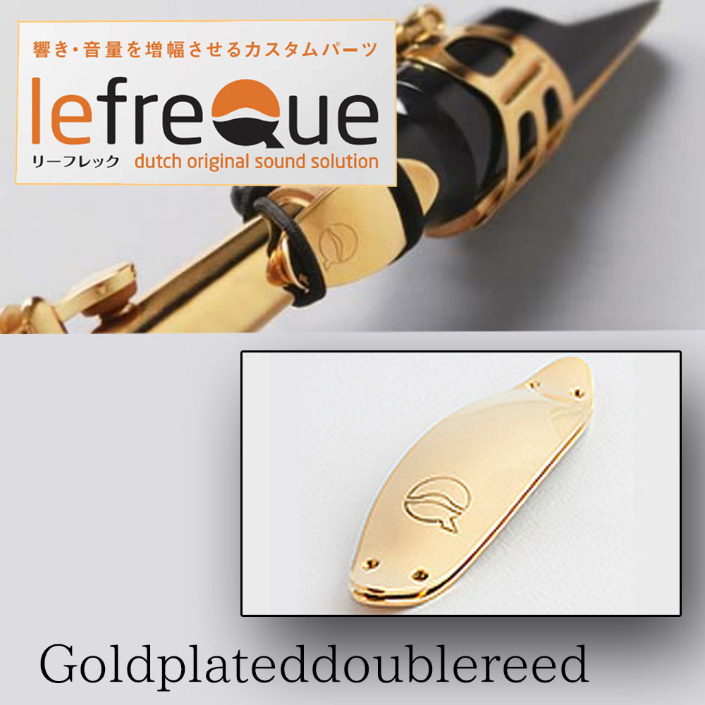 LefreQue Gold Plated / DoubleReed