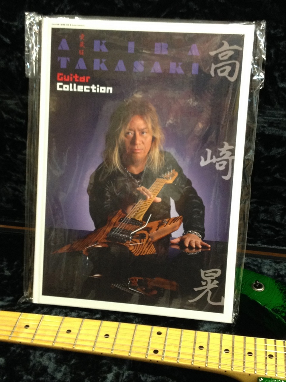 Player Corporation favorite book Akira Takasaki Guitar Collection