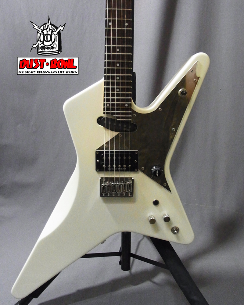 EDWARDS E-CS-REBEL Limited