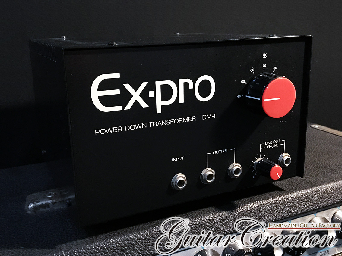 Ex-pro DM-1【Power Down Transformer】6.8kg