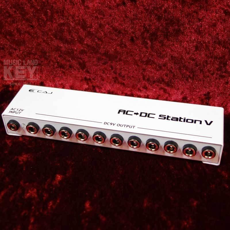 "Custom Audio Japan (CAJ) AC / DC Station V [evolved to 11 output ""V"" !!!!]"