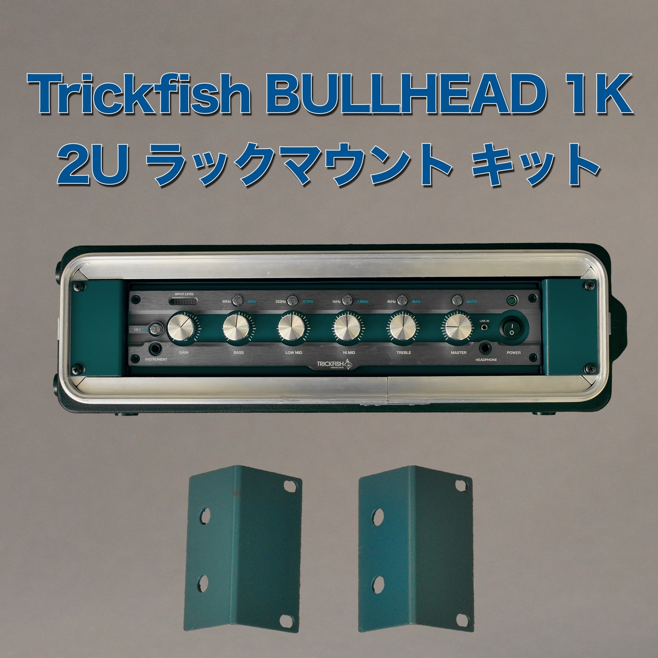 TRICKFISH BULLHEAD 1K rack-mount kit