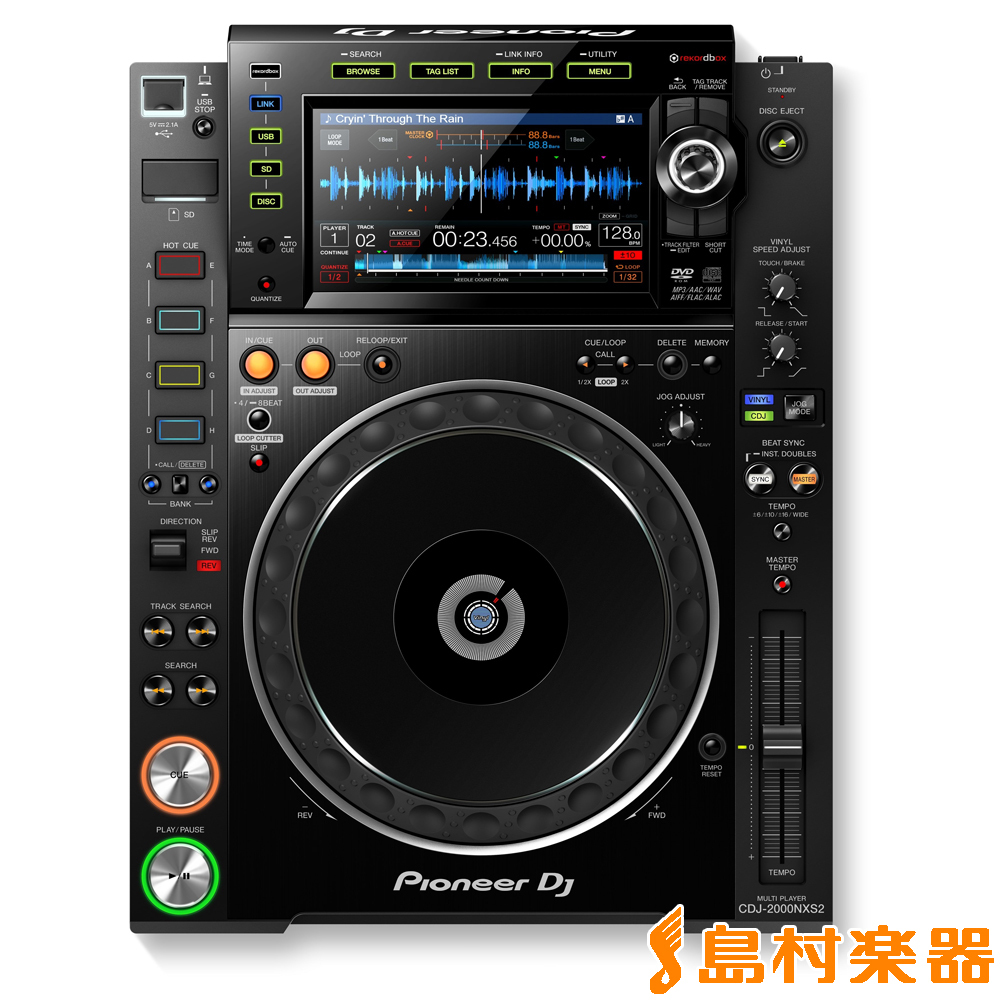 Pioneer CDJ-2000NXS2 PROFESSIONAL MULTI PLAYER (black)