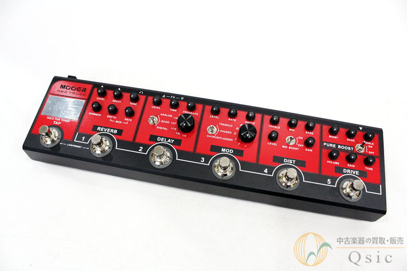 MOOER Red Truck [QE851]