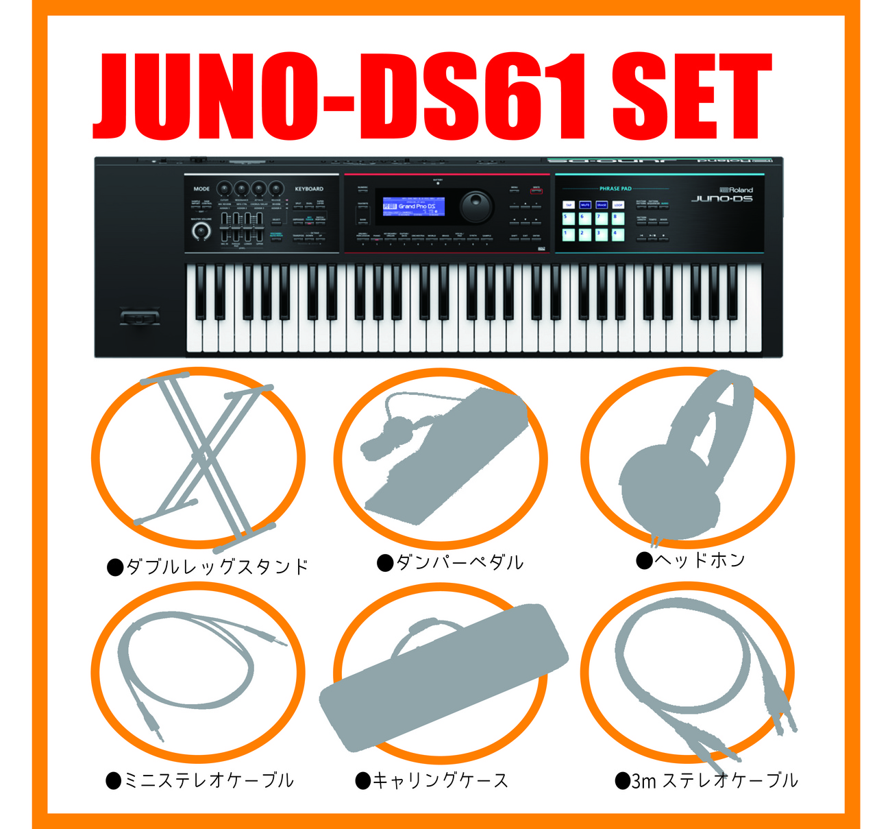 Roland JUNO-DS61 [KEY Takasaki original set] [ships same day OK /]