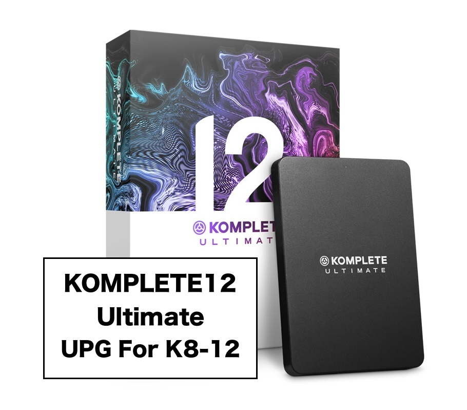 NATIVE INSTRUMENTS KOMPLETE12 ULTIMATE UPG FOR K8-12
