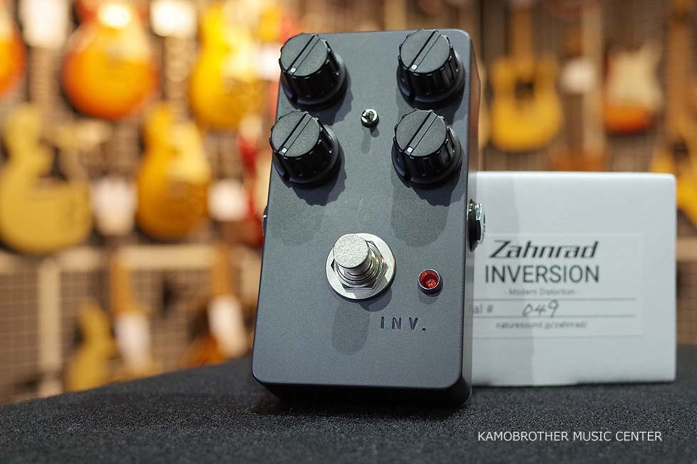 Zahnrad INVERSION