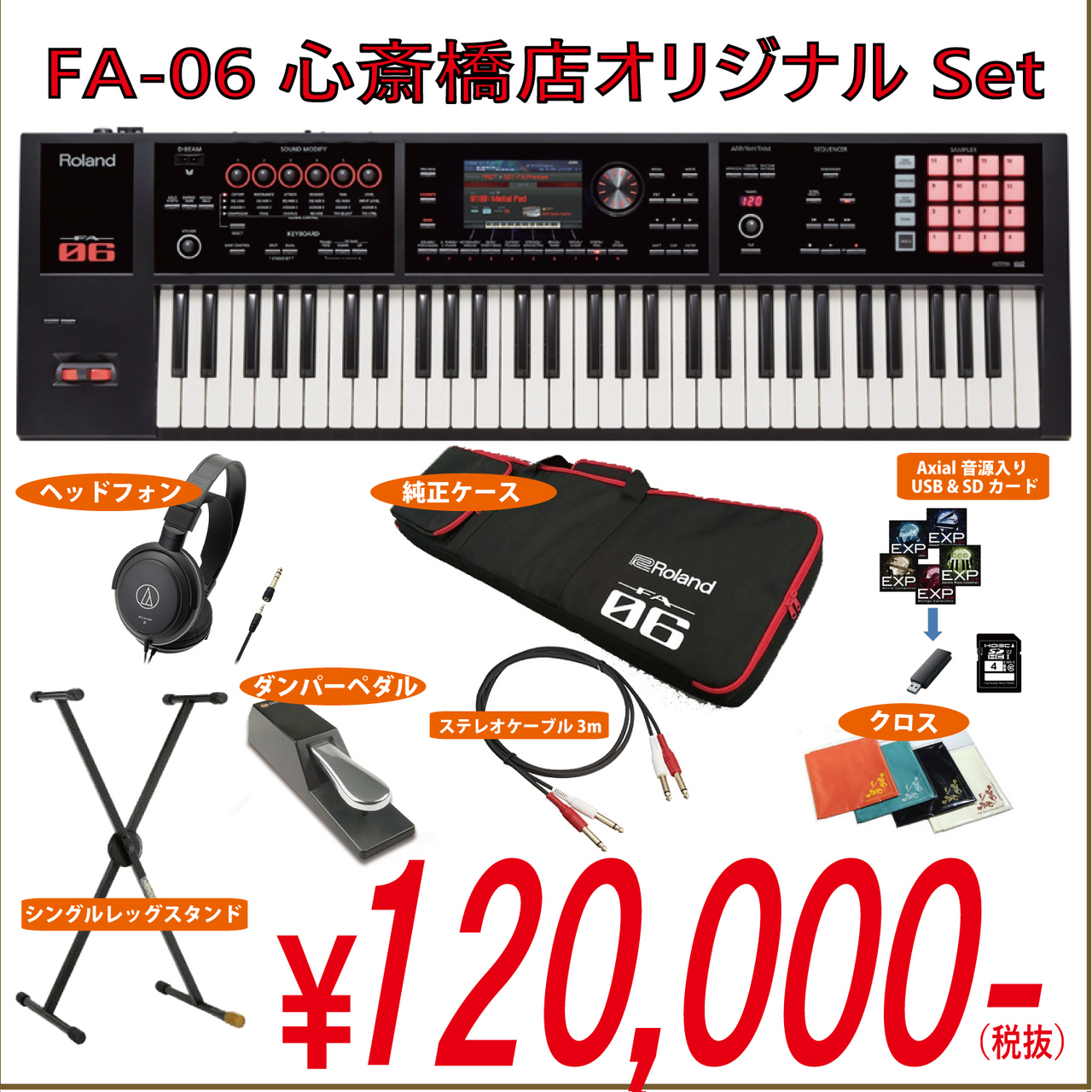 Roland FA-06 [matte black overlay sheet, the original set of accessories AbeltonLive Lite!] []