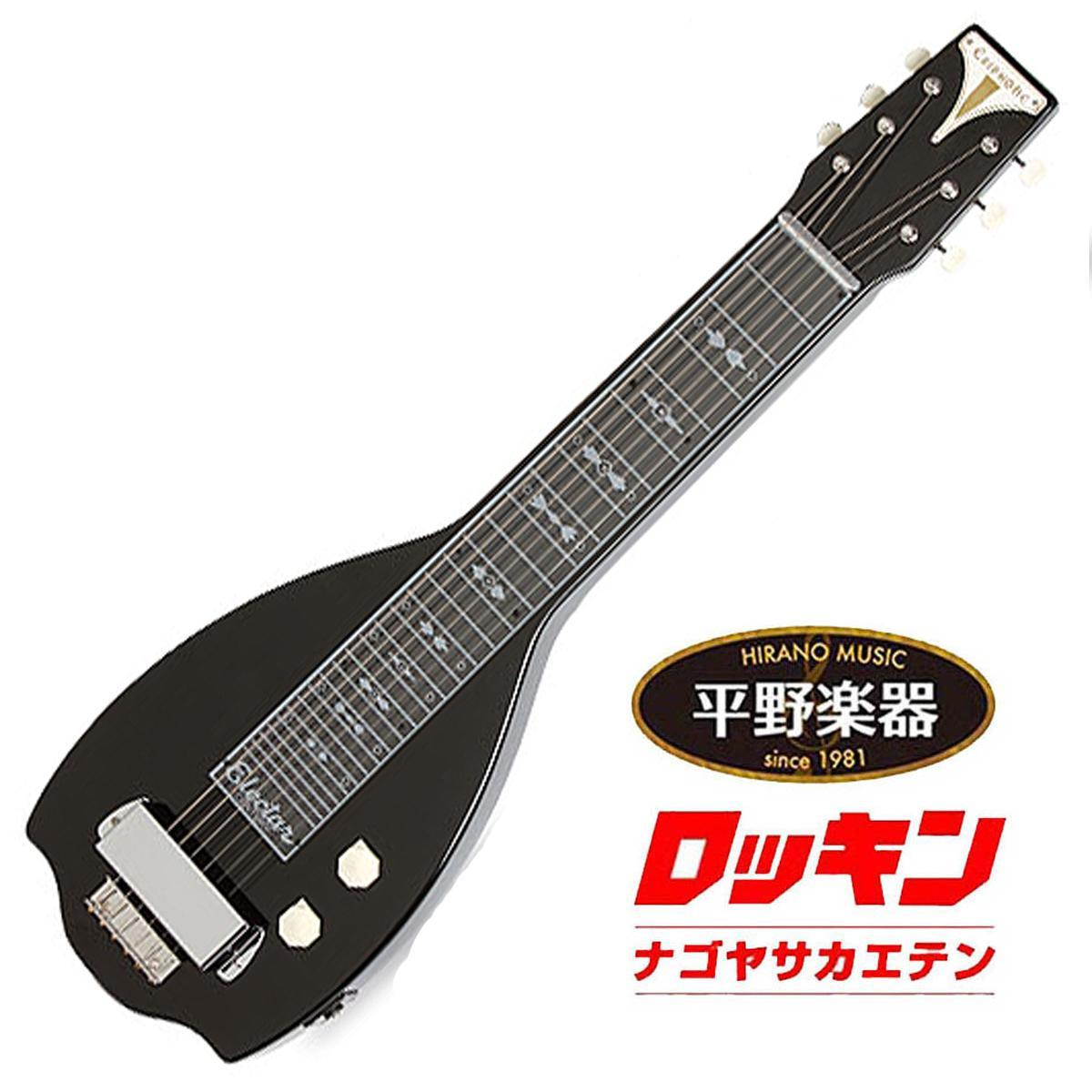 """Epiphone Electar Inspired by """"1939"""" Century Lap Steel Outfit"""