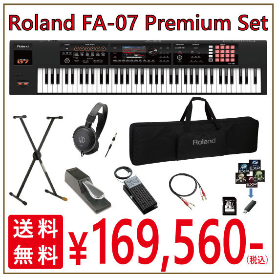 Roland FA-07 Premium Set [instant delivery possible!] [Limited: Premium set !! that deals accessories with a large number]
