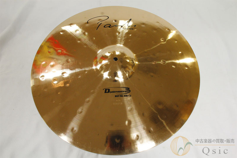 "PAiSTe Dimensions Series Deep Full Ride 20 ""[PE354]"