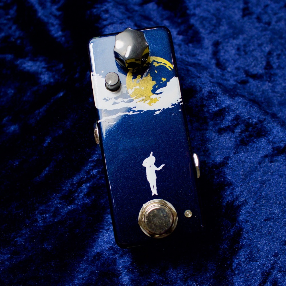 Sunfish Audio Moonbeam