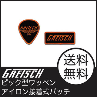 Gretsch Velvet Patches ワッペン