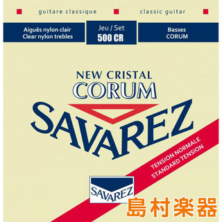 SAVAREZ 500CR RED クラシックギター弦 NEW CRISTAL CORUM NORMAL TENSION