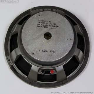 Electro-Voice EVM-12L OEM VERSION (1995) スピーカーユニット #9511A