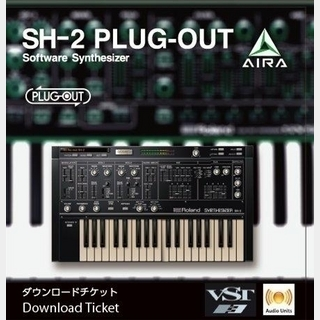 Roland AIRA SH-2 PLUG-OUT ダウンロードチケット 【通常版】