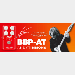 Xotic BBP-AT BB-Preamp 2017 Andy Timmons Edition
