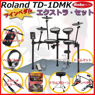 Roland TD-1DMK Extra Set / Twin Pedal