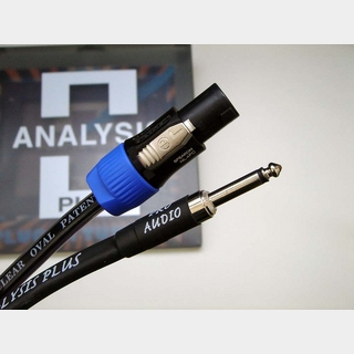 Analysis Plus CLEAR OVAL 1.8M S/SPK【横浜店】
