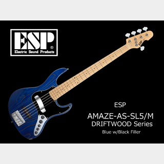 ESP AMAZE-AS-SL5/M DRIFTWOOD Series (Blue w/Black Filler)