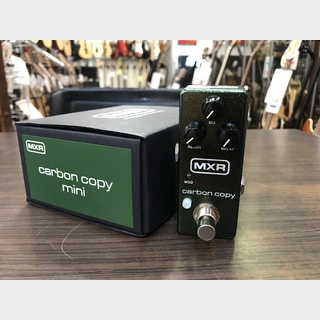 MXRM299 Carbon Copy Mini Analog Delay 【アウトレット特価】