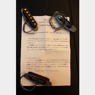 Tone Of Gold Jun Takano Hand Wind Pickup Fillmore East 69~70 【担当おすすめ】【1セット限定即納可能】