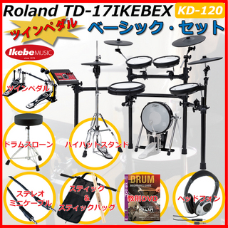"Roland TD-17IKEBEX [KD-120BK / 12"" Mesh Bass Drum] Basic Set / Twin Pedal"