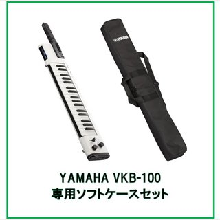 YAMAHA VKB-100 VOCALOID Keyboard 【専用ケースセット】