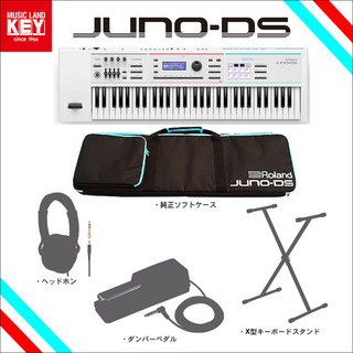 Roland JUNO-DS61 WH【Roland純正Blackケーブルプレゼント】【スターターセット】【送料無料】