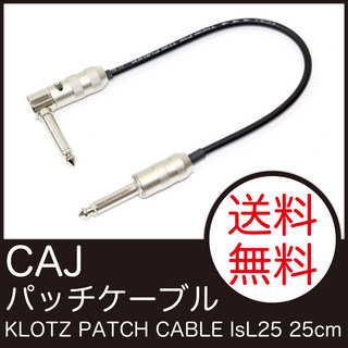 CAJ KLOTZ PATCH CABLE IsL25 25cm パッチケーブル