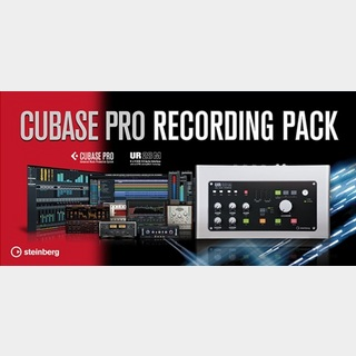 Steinberg CUBASE PRO Recording Pack