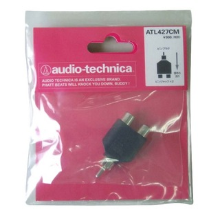 audio-technicaATL427CM 変換プラグ