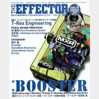 Shinko Music Mook The Effector Book Vol. 4