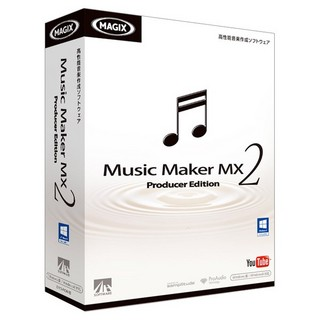 AH-SoftwareMusic Maker MX2 Producer Edition 音楽作成ソフト