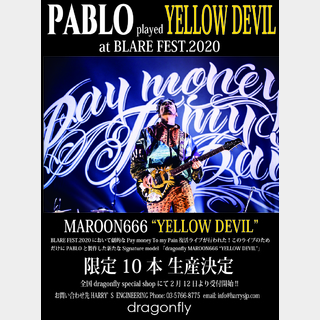 dragonfly Maroon666 YELLOW DEVIL(PABLO/Pay money To my Pain) 【10本限定生産 2/12 0時~予約受付!】