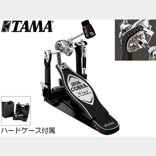 TamaHP900PN / Iron Cobra 900 Series -Power Glide-【7月特価セール!】