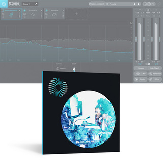 iZotope Ozone 9 Advanced【期間限定50%OFF】