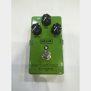 MXR M-269 Carbon Copy Bright