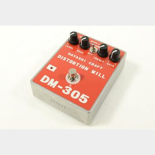 HAYASHI CRAFT DM-305 Distortion Mill  美品 【WEBSHOP】