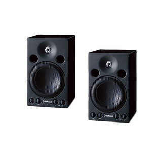 YAMAHA MSP3 Powered Monitor Speaker パワードモニタースピーカー ×2本