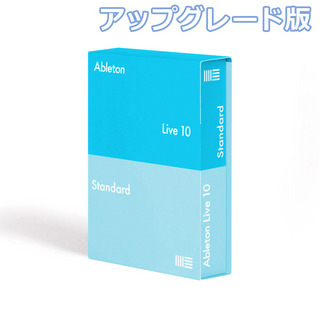 Ableton Ableton Live10 Standard アップグレード from Live1-9 Standard ダウンロード版