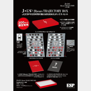 ESP 【即納可能】ESP J×ESP 28years TRAJECTORY BOX【300セット完全限定発売】
