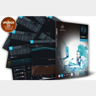 iZotopeOzone 9 Advanced: upgrade from Ozone 5-8 Standard【WEBSHOP】