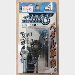 canopus SPEED MASTER BEARING SS-5000