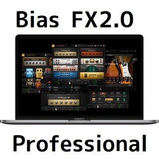 Positive GridBIAS FX2.0 Professional