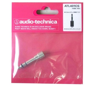 audio-technica ATL401CS 変換プラグ