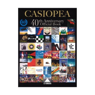 ヤマハミュージックメディア CASIOPEA 40th Anniversary Official Book