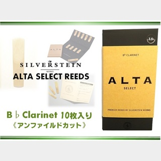 SILVERSTEIN ALTA Select REEDS B♭クラリネット用  4