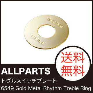 ALLPARTS HARDWARE 6549 Gold Metal Rhythm Treble Ring トグルスイッチプレート